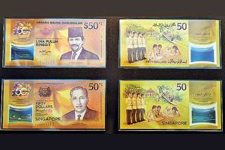 Gold Singapore Brunei 50 years notes