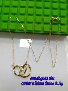 18k Saudi Gold - Pawnable