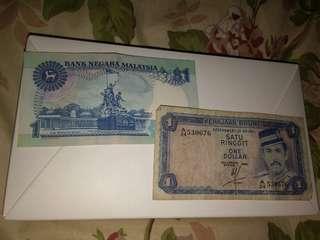 duit lama malaysia/duit lama brunei