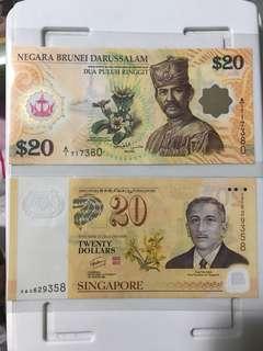 Singapore & Brunei commemorative 20 dollars Unc note