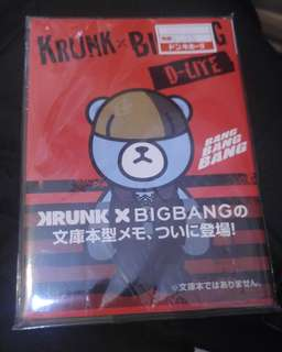 Krunk X BIGBANG Notebook