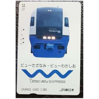 (F04) 日本 火車 地鐵 車票 MTR TRAIN TICKET, $15
