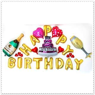 HAPPY BIRTHDAY Foil Balloons Theme Set