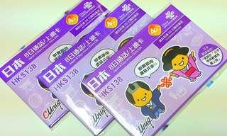 *可打電話* 日本8日4G無限上網/通話卡
