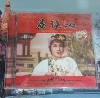 潮劇 陳三五娘 (荔鏡記)正版VCD       經典收藏