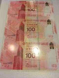 中銀百年紀念鈔 3連豹子號 30連