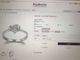 Mabelle白色黃金 鑽石戒子 Size 5.5