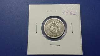 澳門1952年細5毫,比1952年(銀質)一元大小小,當年好容易攪錯
