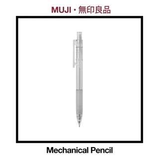 MUJI Mechanical Pencil