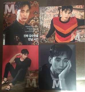 金秀賢,M 雜誌,明信片4張套裝,全新。