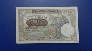 塞爾維亞1941年100薩芬 二次大戰納粹占領時紙弊