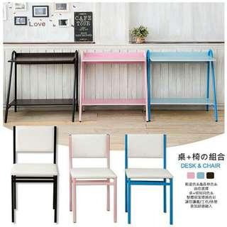 粉彩單人書桌桌椅組