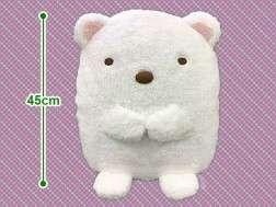 🇯🇵*限量* 全新 日本直送🇯🇵 角落生物 45CM 大毛公仔 白熊