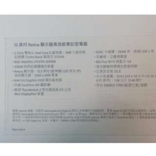 "APPLE  MACBOOK PRO RETINA 13"" i5-2.7 256G的SSD台灣公司貨"