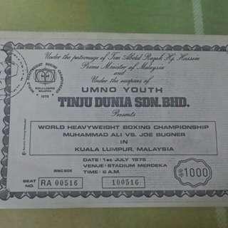 Vintage ticket boxing