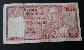 100bath Thailand..