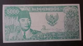 5000 rupiah Sukarno,,,duit gulung..