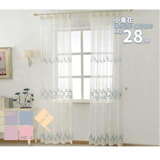 纖維混紡 小青花 繡花窗紗 定做間隔簾 窗簾訂制 上門安裝服務