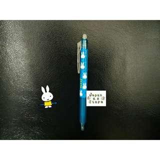 日本Miffy PILOT FRIXION Ball 擦得甩原子筆