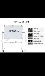 Whiteboard moveable (single side)