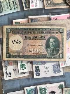 1 piece $10