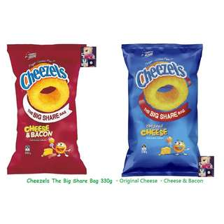 澳洲零食代購 Cheezels Cheese & Bacon / Original Cheese The Big Share Bag 330g