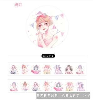Set of 5m Beautiful Sweet Korean Girl Wide Washi Tape