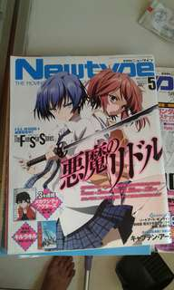 Newtype Magazine May 2014