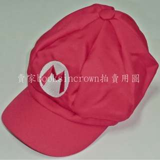 【超級瑪利歐 馬力歐 兄弟 帽子 紅色】Super Mario 八角帽 超級瑪莉 瑪莉歐 超級瑪麗 瑪利歐兄弟 馬里奧