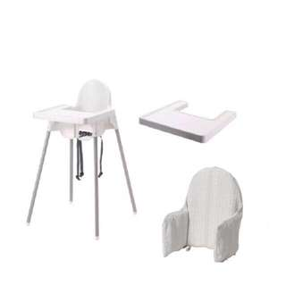 IKEA ANTILOP HIGH CHAIR WITH TRAY AND KLAMMIG CUSHION