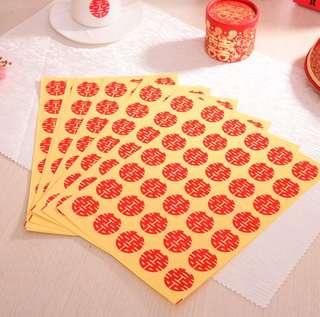 Wedding Stickers (70 stickers)