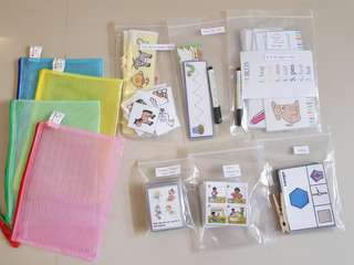 Busy Bee Bags (Sets)