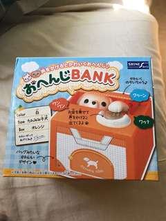 Mischief Saving Box, bought from JP