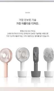 風扇 手提式 USB 韓國製