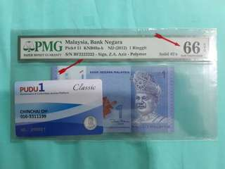 SOLID 2 PMG 66 EPQ
