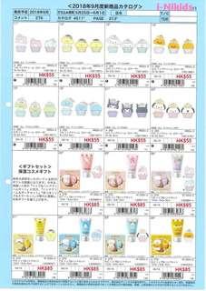 🇯🇵日本預購 - 原裝日版 SANRIO 精品2018年9月新產品系列