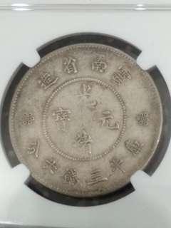 1911-1915 CHINA YUNNAN L&M-422 2 CIRCLES BELOW PEARL 50C SILVER COIN (NGC ACAB Red Dragon VF35 評級幣) 雲南省造光緒元寶新龍版三錢六分銀幣 (二空圈版, 雲南半圓, 俗稱老雲南)  ringo77511@yahoo.com