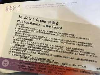 台中文華道會館住宿卷,原價出售,1張只要1899元(含運)