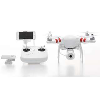 DJI Phantom Vision 2 with 3 batteries and accessories cheapest !