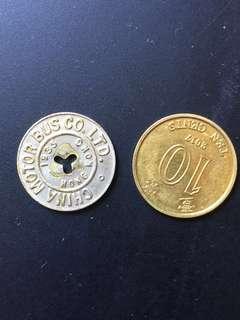 1935年中華巴士輔幣!戰前產物!