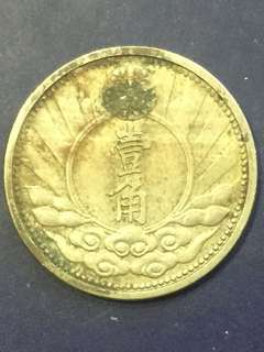 China old coin , VF