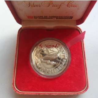 1989 Singapore Lunar Year of the Snake $10 Silver Proof Coin.