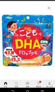 出清賣!日本UNIMATRIKEN兒童DHA軟糖