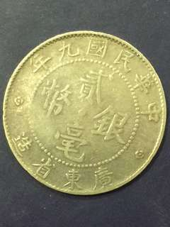 China silver coin 20 Cent 1920, Vf