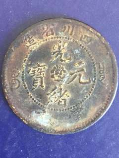 China copper coin 10 cash ( rare)