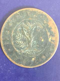 China copper coin 20 cash