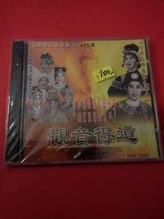 觀音得道~粵劇VCD