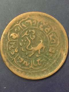 Tibet Old Coin , Vf