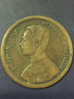 Thailand very old coin , small size , Fine
