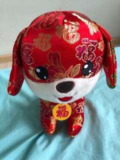Red auspicious dog